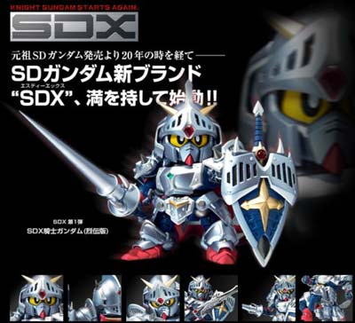 Chogokin SDX Knight Gundam Action Figure