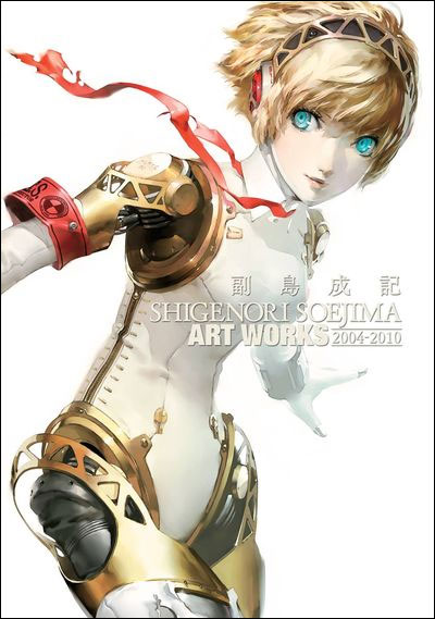 Shigenori Soejima Artworks Artbook