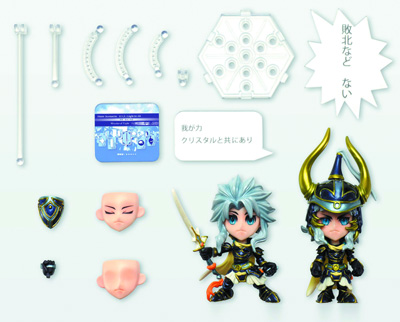 Final Fantasy Trading Arts Kai Warrior of Light Mini Figure