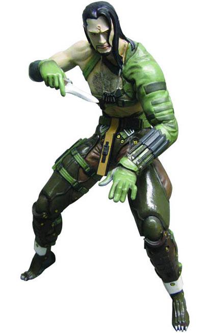 Metal Gear Solid 4 Vamp Ultra Detail Action Figure