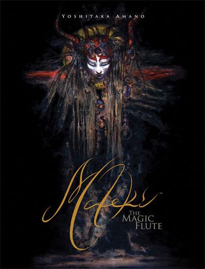 Mateki: The Magic Flute by Yoshitaka Amano