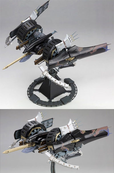 Ikaruga Black Fine Scale Model Kit