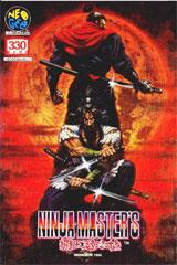 Ninja Master's Haou Ninpou-chou Neo Geo AES