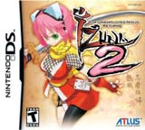 Izuna 2 The Unemployed Ninja Returns