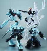 Mobile Suit Gundam Assault Kingdom Trading Figures