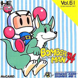Bomberman '94 PC Engine