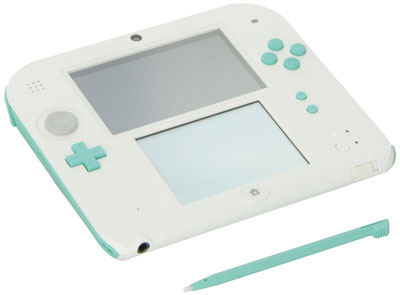 2DS Sea Green
