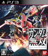 Shin Gundam Musou