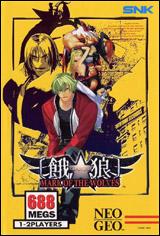 Garou: Mark of the Wolves Neo Geo AES