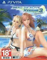 Dead or Alive Xtreme 3: Venus