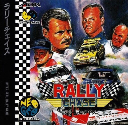 Rally Chase CD