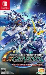 SD Gundam G Generation Genesis For Nintendo Switch