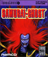 Samurai-Ghost