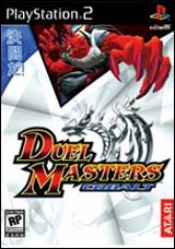 Duel Masters Limited Edition