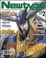 NewType USA Vol. 02 No. 02 February 2003