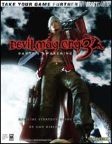 Devil May Cry 3 Official Strategy Guide