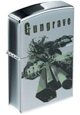 Gungrave Zippo Lighter