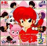 Ranma 1/2: Datou, Ganso Musabetsu Kakutou-ryuu! Super CD-ROM2