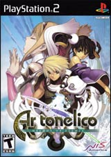 Ar Tonelico: Melody of Elemia Regular Edition