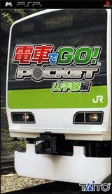Densha de Go! Pocket: Yamanotesen Hen