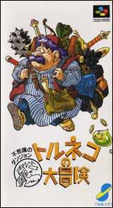 Torneko no Daibouken: Fushigi no Dungeon