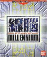 Sennou Millennium