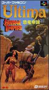 Ultima: Kyouryuu Teikoku - The Savage Empire