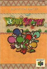 Yoshi's Story (Instruction Manual)