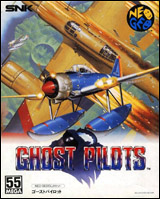 Ghost Pilots Neo Geo AES Japanese Version