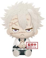 Demon Slayer Sanemi Shinazugawa 8 Inch Big Plush