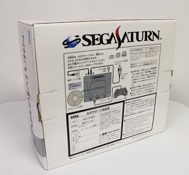 A box image of brand new Sega Saturn Skeleton Derby Stallion Limited Edition