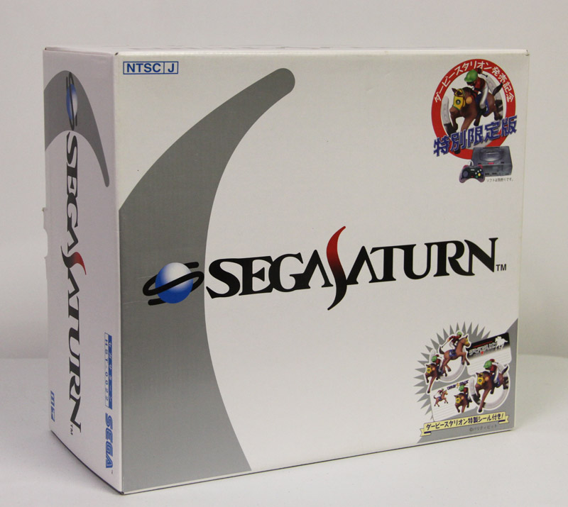 A front box image of brand new Sega Saturn Skeleton Derby Stallion Limited Edition