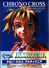 Chrono Cross Ultimania