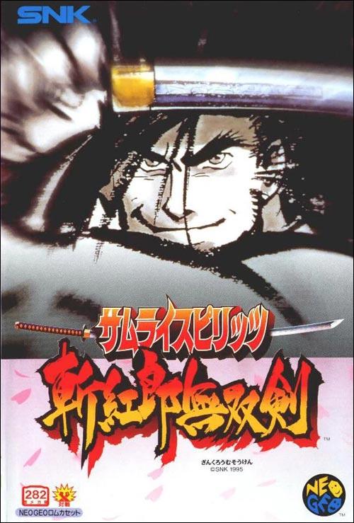 Samurai Spirits III: Zankuro Musouken Neo Geo AES