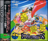 Baseball Stars Professional (CD)