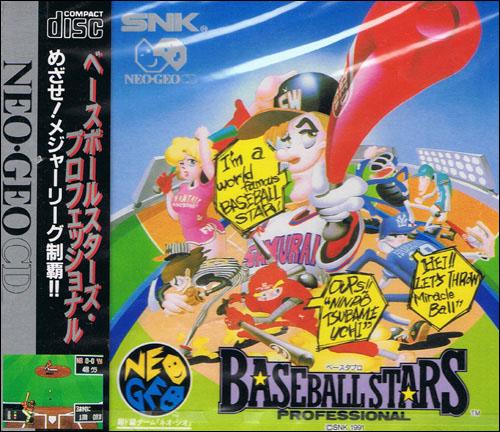 Baseball Stars Professional (CD)