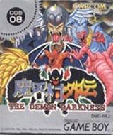 Gargoyle's Quest: The Demon Darkness