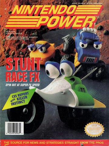 Nintendo Power Magazine Volume 63 Stunt Race FX