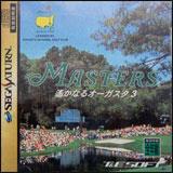 Masters: Harukanaru Augusta 3