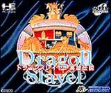 Dragon Slayer: Eiyuu Densetsu Super CD-ROM2