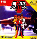Aero Blasters PC Engine