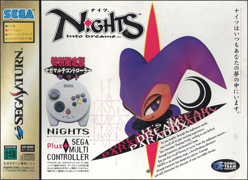 NiGHTS into Dreams with 3D Control Pad