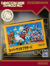 Super Mario Bros: Famicom-Mini