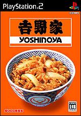 Yoshinoya Yaya