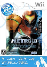 Metroid Prime 2 Dark Echoes w/ New Play Control!
