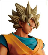 DBZ Rebirth of F Master Stars Piece Son Goku Figure