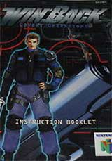 WinBack: Covert Operations (Instruction Manual)