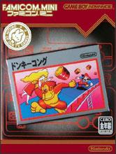 Donkey Kong: Famicom-Mini