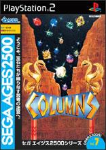 Sega Ages: Columns