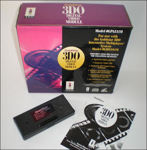 3DO Digital Video Module